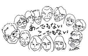saijiki_201508